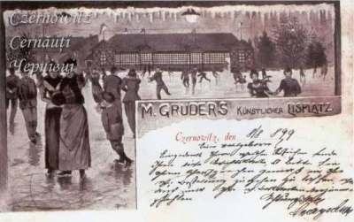 Невідома Буковина: як влаштовували бали-маскаради на ковзанці