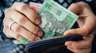 Уряд підвищить зарплати бюджетникам: скільки будуть платити