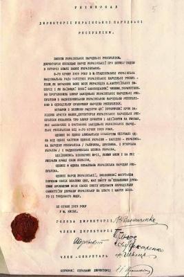 Сьогодні відзначають День Соборності України: історія і традиції цього свята