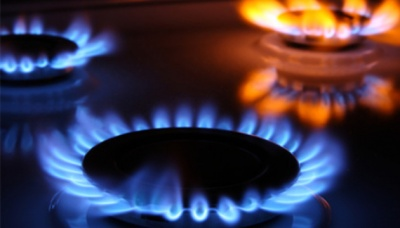 У Чернівецькій ОДА створять реєстр постачальників газу