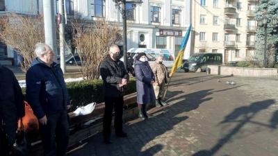 У центрі Чернівців відзначають День Соборності України – фото