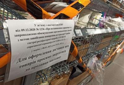Кінець локдауну: як працюватимуть магазини і торгові центри на Буковині з 25 січня