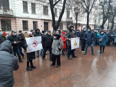 «Задихнись, але заплати»: у Чернівцях люди вимагають зниження тарифів - фото