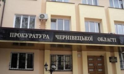 Працівницю банку на Буковині підозрюють у шахрайстві та підробці документів