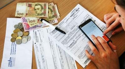 Українці зможуть повернути частину грошей за січневу комуналку