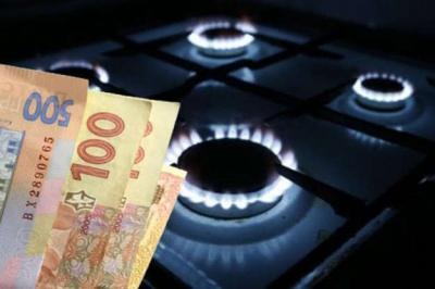 """""""Чернівцігаз"""" перевірять через завищені ціни на газ для населення"""