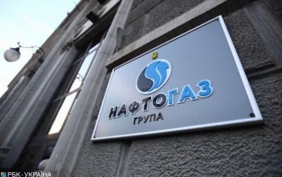 «Нафтогаз» передумав опублікувати січневу ціну на газ для тепловиків