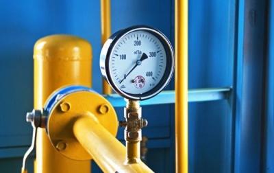 Стало відомо, коли на Буковині подешевшає доставка газу