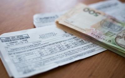 Ціна на газ: знижені платіжки почнуть приходити тільки в березні
