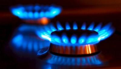 """Нижче за рекомендовану: """"Нафтогаз"""" встановив ціну на газ у лютому"""