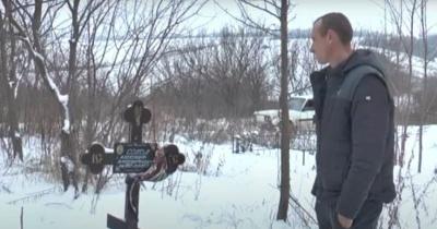 """Похований за життя: у Полтавській області чоловік дізнався, що він """"мертвий"""", коли порушив ПДР"""