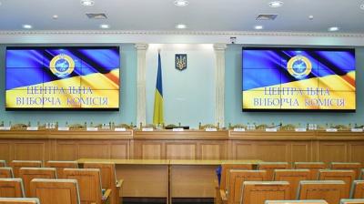 ЦВК сформувала новий склад Чернівецької міської виборчої комісії: хто до неї увійшов