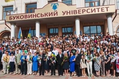 ПВНЗ «Буковинський університет» та фаховий коледж ПВНЗ «Буковинський університет» запрошують на навчання у 2021 році*