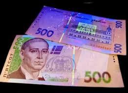В Україні поширюють фальшиві гроші: як їх  розповсюджують
