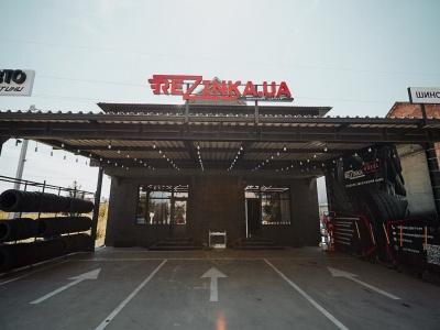 """Чи потрібно заїздити на СТО взимку? У Шинному центрі """"ReZinka"""" розповіли про причини ДТП і як їм запобігти!*"""