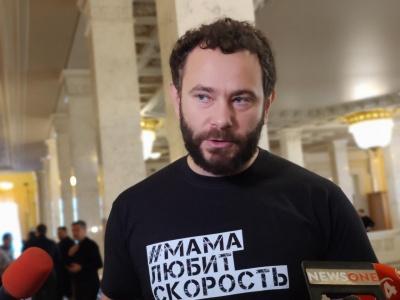 Дубінського виключили з фракції «Слуга народу»
