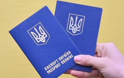 «Слуги народу» хочуть дозволити подвійне громадянство в Україні