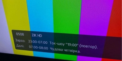 На один канал менше: яка «кнопка» зникла на українському ТБ