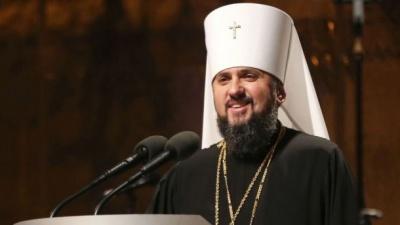 Сьогодні митрополиту Епіфанію з Буковини виповнилося 42 роки: що відомо про главу ПЦУ