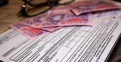 На Буковині найбільш дисципліновані споживачі: комунальні платежі сплачують найкраще в Україні