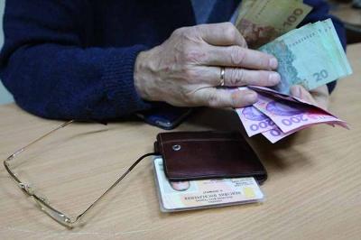 Хто на Буковині отримує пенсію 180 тис грн: назвали виплати «обраної» категорії