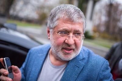 Коломойський у Стокгольмському арбітражі програв Україні справу на $6 млрд