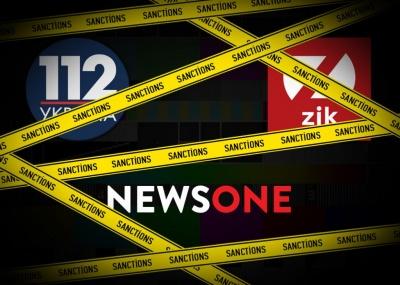 Закриття телеканалів Медведчука оскаржили у Верховному суді