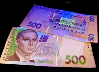 В Україні масово підробляють гроші: названо найнебезпечніші купюри