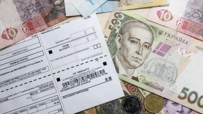 За січень буковинці отримають шокуючі платіжки: скільки будемо платити за комуналку