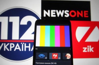 Чернівецька спілка журналістів підтримала блокування каналів Медведчука