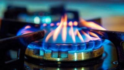 «Чернівцігаз Збут» у січні суттєво знизив тариф на газ: подробиці