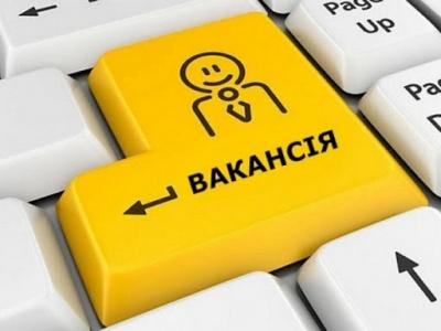 Шукаєш роботу Україні або за кордоном? Сервіс grc.ua знає все про актуальні вакансії*