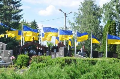 Кого ховатимуть на Алеї почесних поховань: у Чернівцях хочуть змінити положення