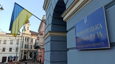 У Чернівецькій міськраді хочуть ліквідувати два відділи: кого це торкнеться