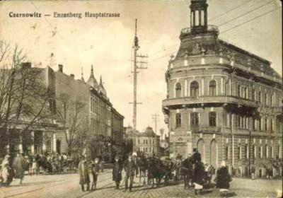 Невідома Буковина: площа в центрі міста, якої вже немає