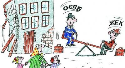 Клічук розповів, як покарають управлінські компанії, які погано прибирають Чернівці взимку