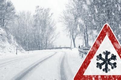 Поліція Буковини попередила водіїв про погіршення погодних умов