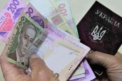 В Україні встановили рекордну середню зарплату для розрахунку пенсій