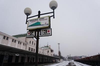 Укрзалізниця запускає тимчасовий додатковий потяг «Київ–Чернівці»