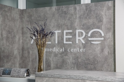 Медичний центр Altero: у вас завжди є вибір!*
