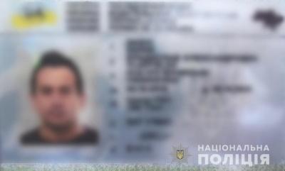 Підробив водійське посвідчення: поліція повідомила чернівчанину про підозру