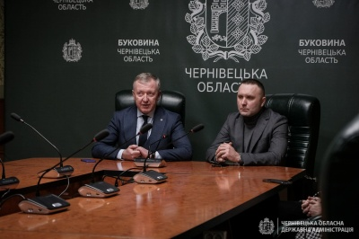 Мамалига хоче приєднатися до Чернівецького району: що про це говорять в ОДА
