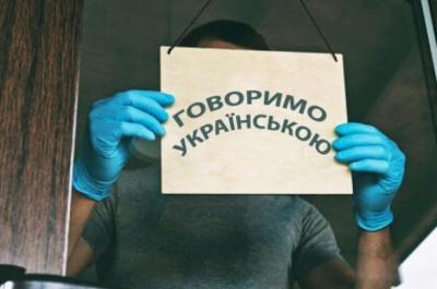 «Українською, будь ласка»: скільки скарг через обслуговування не державною мовою надійшли омбудсмену з Буковини