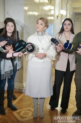Юлія Тимошенко прийшла в Раду в піджаку від Cavalli