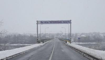 На розвиток Буковини із ДФРР хочуть виділити 114 мільйонів: Чернівцям перепаде тільки 1%