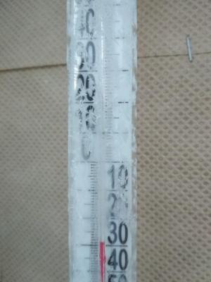 На Буковині зафіксували майже 30-градусний мороз – фото
