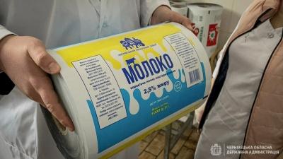 Йогурт і сметана на ізраїльському обладнанні: як працює молочний завод у Чернівцях