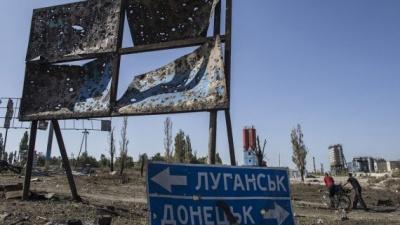 Стало відомо, скільки грошей втратив Донбас за час війни