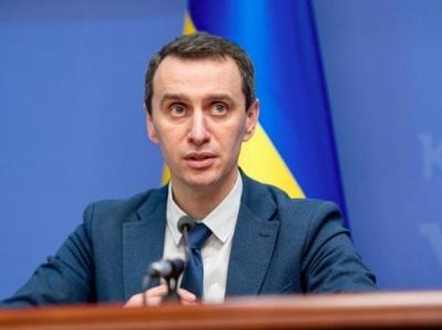 В Україні почнуть досліджувати нові штами коронавірусу - Ляшко