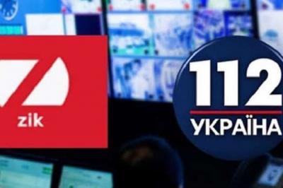 У Нацраді пояснили, за що подали до суду на «112 Україна» і Zik